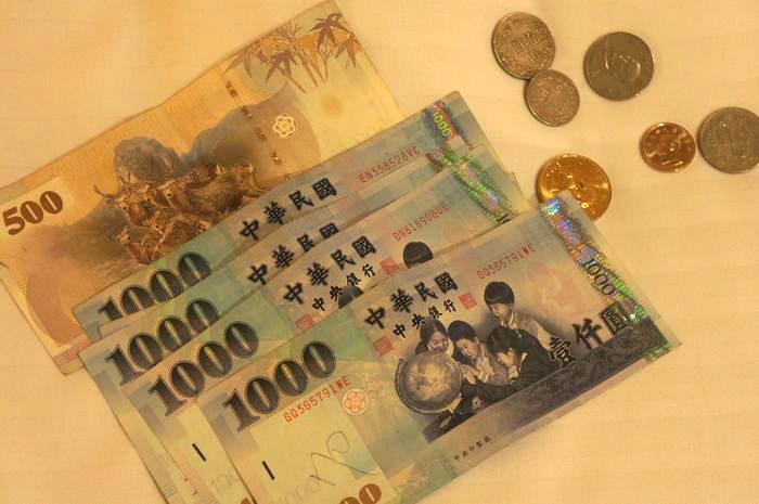台湾・お金