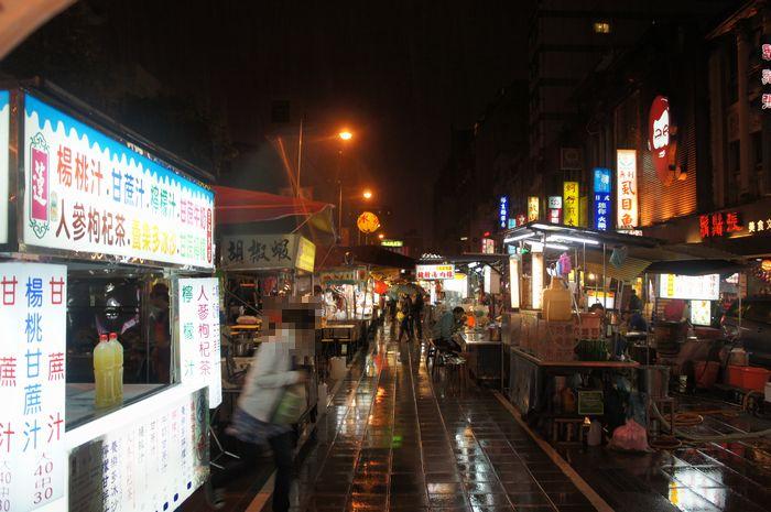 台湾・夜市2