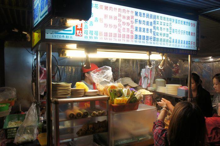 台湾・夜市3