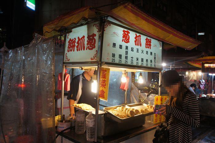 台湾・夜市4
