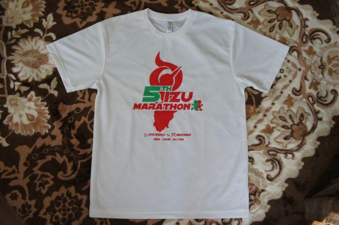 伊豆マラソン2