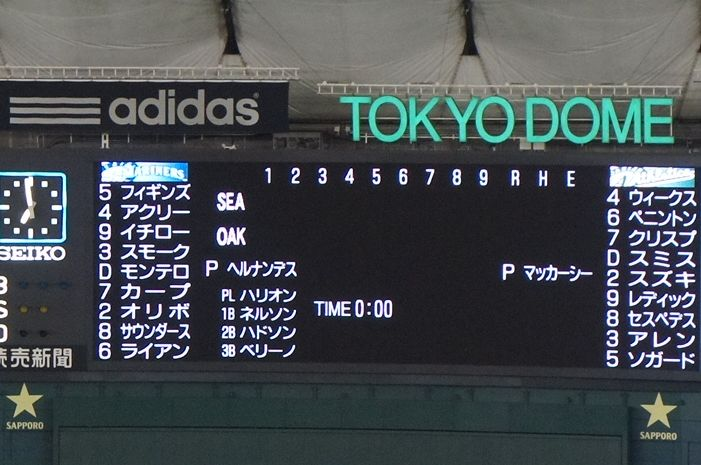 イチロー日本開幕戦2012-4