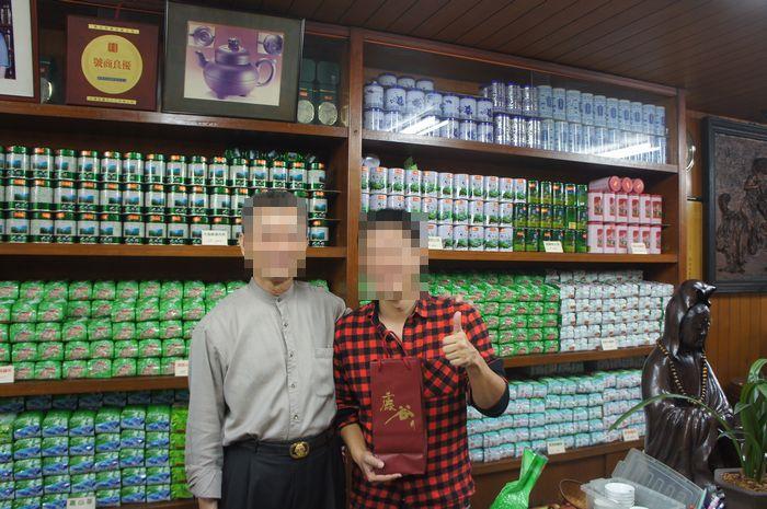 台湾・お茶屋さん3