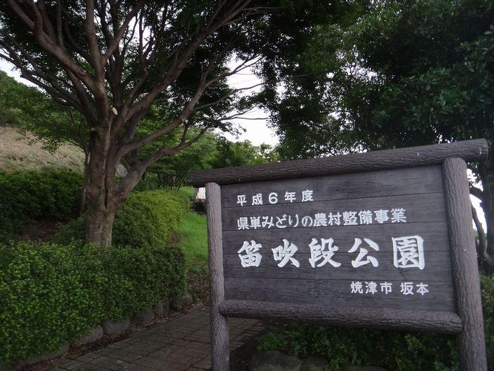 高草山ハイキングコース7