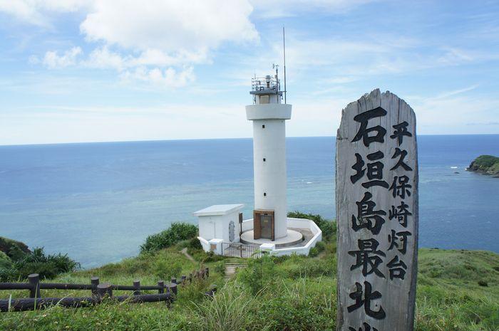 平久保崎灯台5