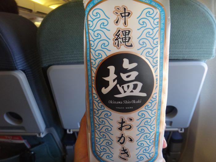 ありがとう石垣島8