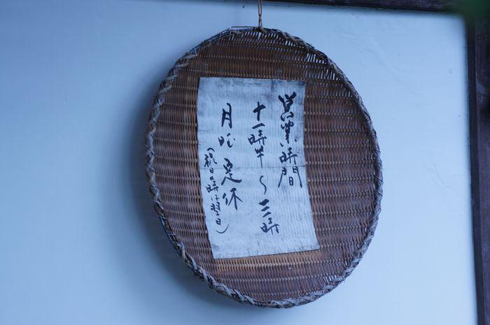 薮蕎麦 宮本4