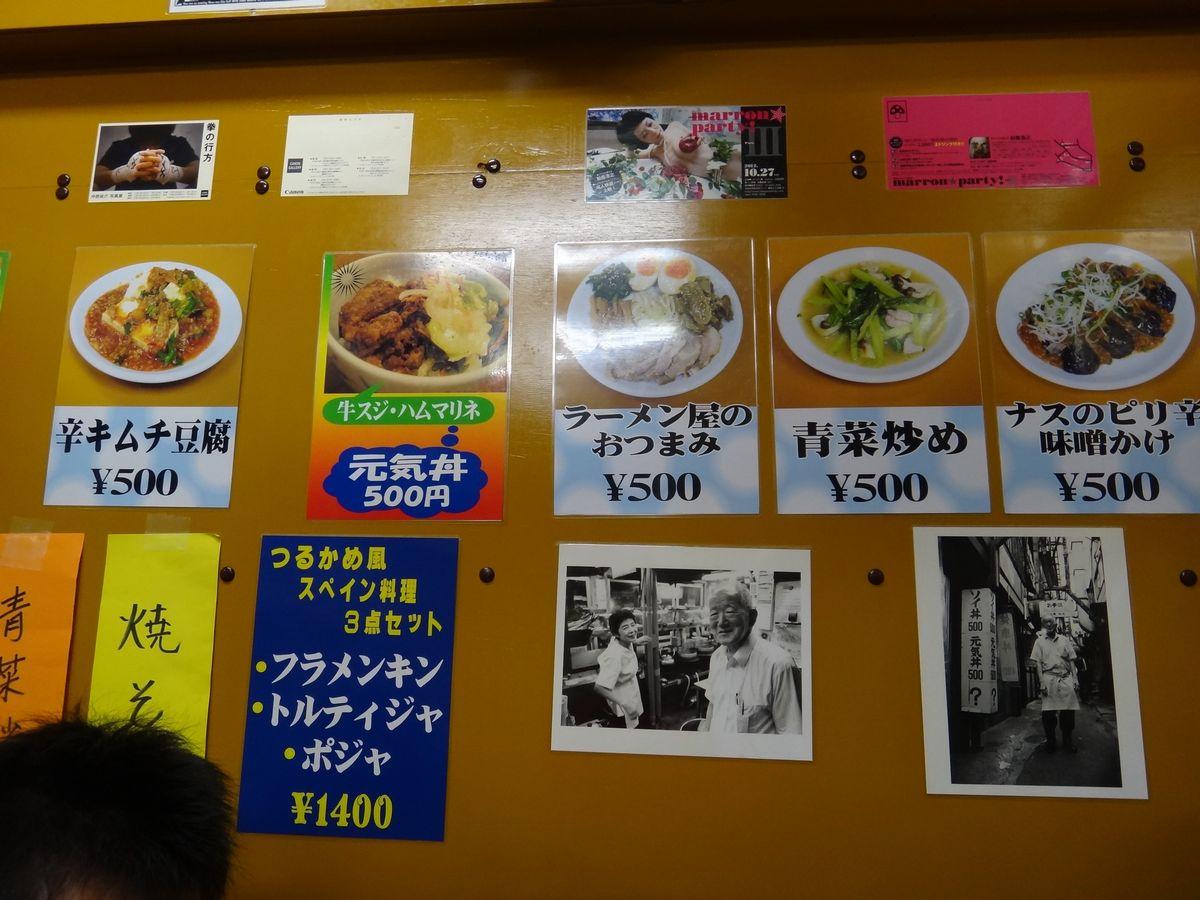 つるかめ食堂3
