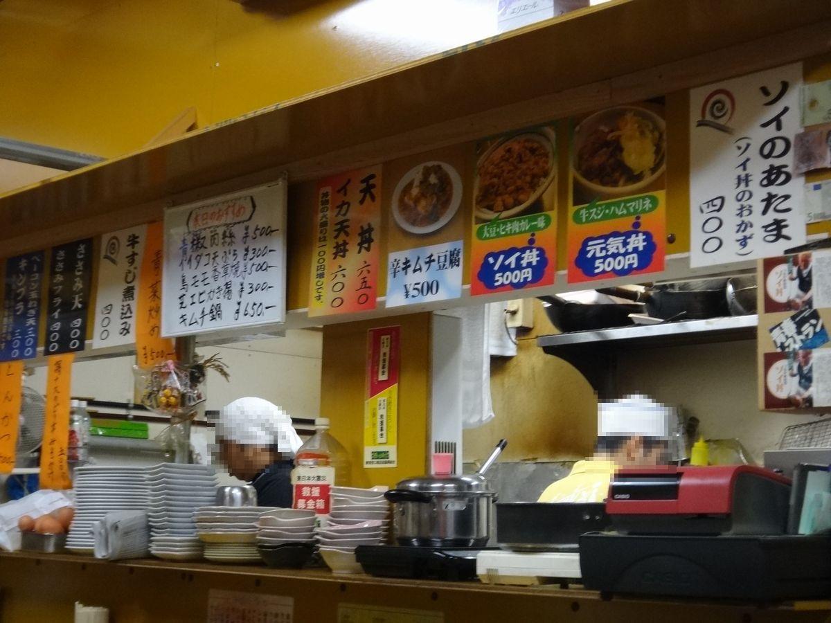 つるかめ食堂5