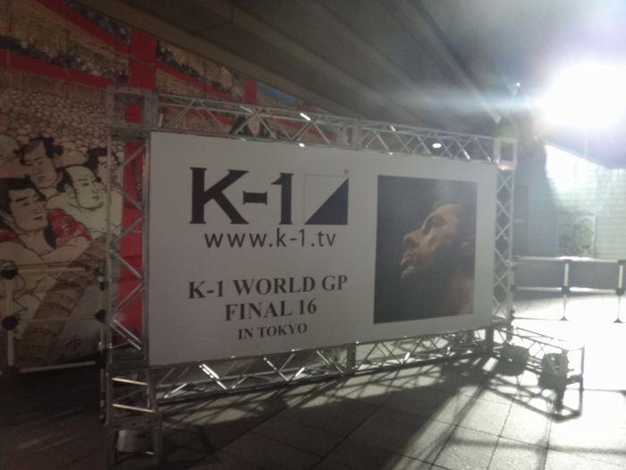 K-1-1.jpg