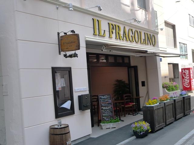 イル フラゴリーノ