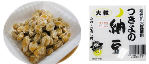 高原生活/つきよの納豆商品画像