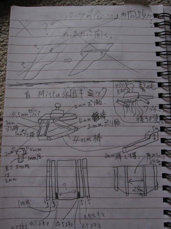 MRX-010_b_12.jpg