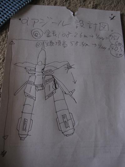 MRX-010_b_21.jpg
