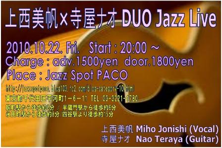1022PACO2.jpg