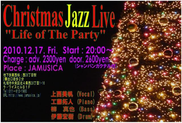 1217JAMUSICA Live
