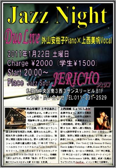 JERICHO 20110122Live