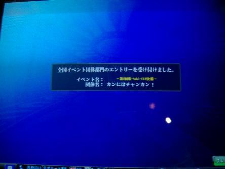 DSCF2412_convert_20100210002308.jpg