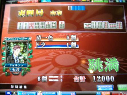DSCF2432_convert_20100210002705.jpg