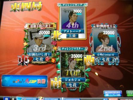 DSCF2433_convert_20100210002724.jpg
