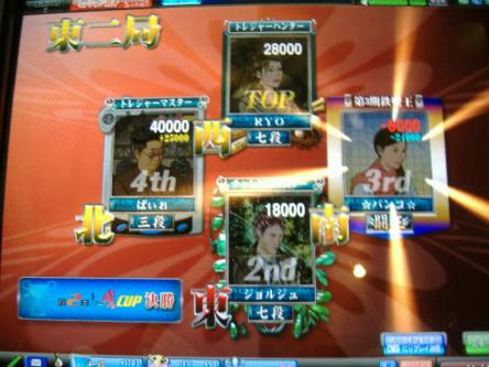 DSCF2436_convert_20100210002751.jpg