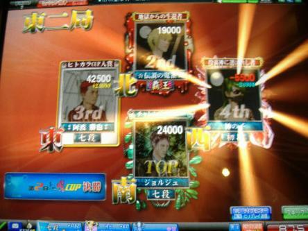 DSCF2451_convert_20100210002951.jpg