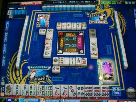DSCF2455_convert_20100210003024.jpg