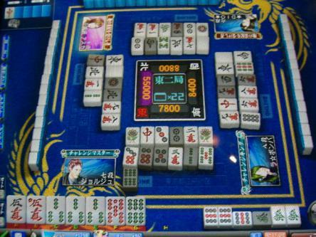 DSCF2459_convert_20100210003044.jpg