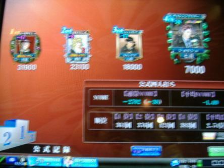 DSCF2475_convert_20100210003252.jpg