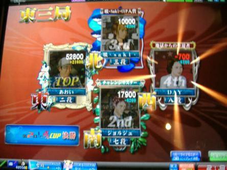 DSCF2492_convert_20100210003534.jpg