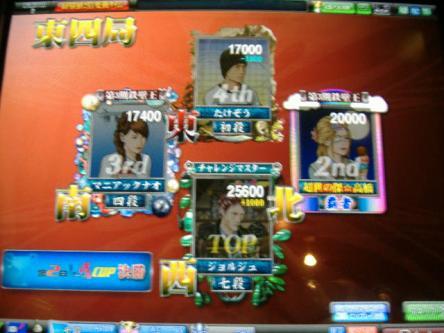 DSCF2525_convert_20100210004023.jpg