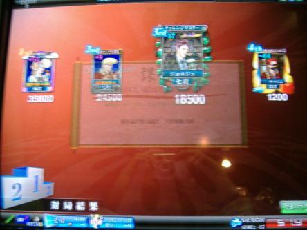 DSCF2530_convert_20100210004053.jpg