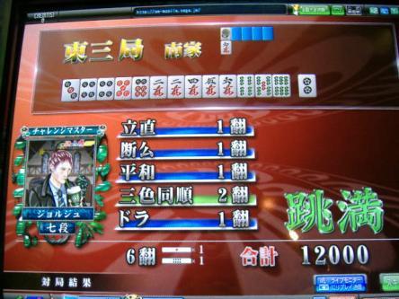 DSCF2542_convert_20100210004240.jpg