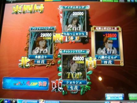 DSCF2544_convert_20100210004317.jpg