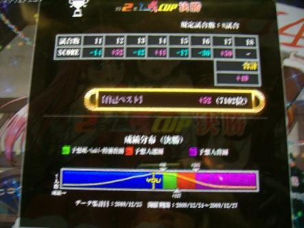 DSCF2545_convert_20100210004336.jpg