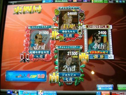 DSCF2561_convert_20100210004535.jpg