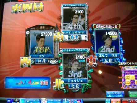 DSCF2578_convert_20100210004844.jpg