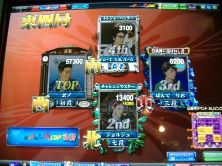 DSCF2580_convert_20100210004915.jpg