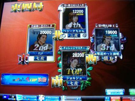 DSCF2601_convert_20100305001451.jpg