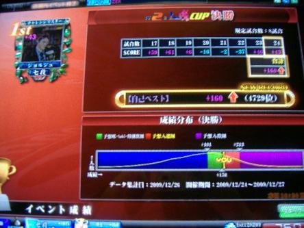 DSCF2602_convert_20100305001505.jpg