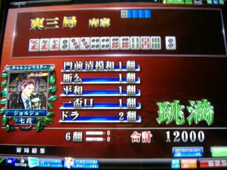 DSCF2607_convert_20100305001552.jpg