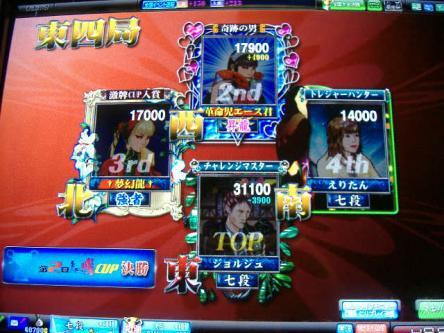 DSCF2609_convert_20100305001606.jpg