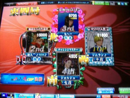 DSCF2624_convert_20100305001749.jpg