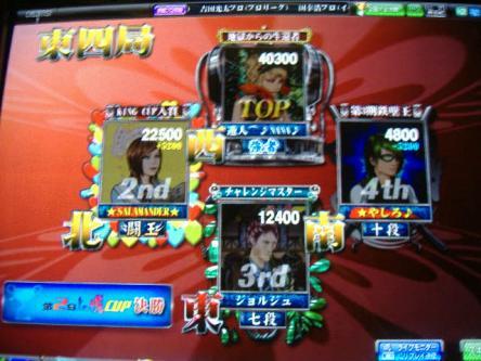 DSCF2632_convert_20100305001835.jpg