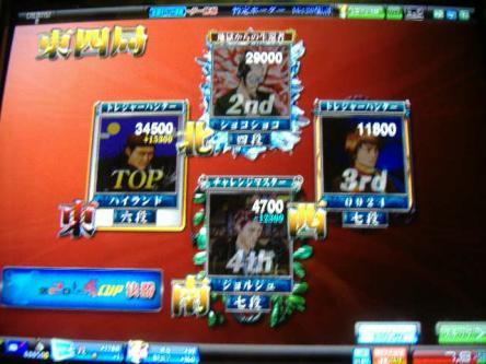 DSCF2640_convert_20100305001958.jpg