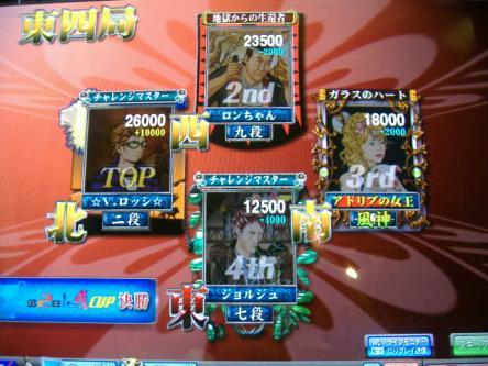 DSCF2646_convert_20100316213813.jpg
