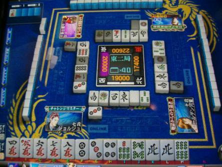 DSCF2649_convert_20100316213842.jpg
