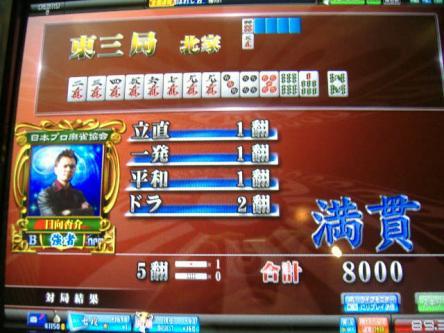 DSCF2652_convert_20100316213912.jpg