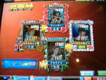 DSCF2659_convert_20100316214000.jpg