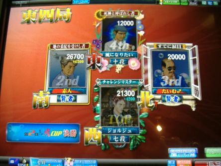 DSCF2690_convert_20100316214432.jpg